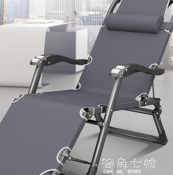 午休摺疊床辦公室躺椅簡易便攜行軍床單人陪護家用陽台休閒午睡床 蘇菲小店