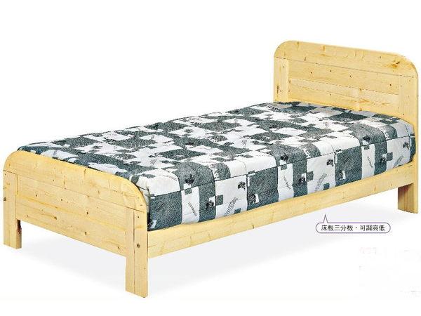 床架 床台 FB-076-1 白松木單人床 (不含床墊) 【大眾家居舘】