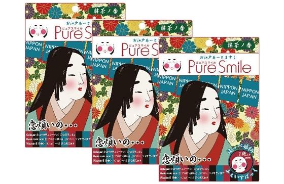 【日本Pure Smile】江戶面膜_日本姬3片
