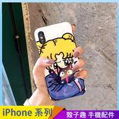 美少女小兔 iPhone iX i7 i8 i6 i6s plus 卡通手機殼 水手月亮 少女戰士 保護殼保護套 防摔軟殼