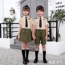 兒童制服套裝軍裝男童學院風中小學生幼兒合唱表演服班服短袖純棉套裝 LJ7138【極致男人】