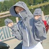 新品防曬衣女短款披肩長袖電動車防曬服薄透氣遮陽服外套 - 風尚3C