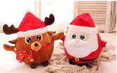 可愛創意聖誕老人抱枕布娃娃玩具 聖誕節禮物 (45cm)