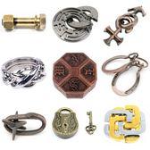 九連環 解環解鎖合金手鐲戒指懷舊益智玩具成人智力扣機關盒子高智商