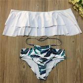 泳衣 歐美時尚泳衣女士分體一字肩大荷葉邊高腰比基尼白色bikini泳裝 維科特3C