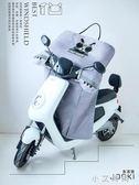 電動車 機車 電瓶車防曬擋風罩遮陽罩摩托車擋風被薄款法鬥防水走光 小艾時尚.NMS