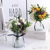 仿真花束小玫瑰繡球混搭綠植裝飾盆栽室內客廳清新大氣玻璃花瓶 造物空間