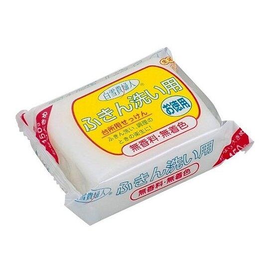 小禮堂 不動化學 日製 流理臺清潔肥皂 去汙皂 家事皂 無香料 150g (白黃) 4984324-00526