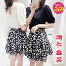 BOBO小中大尺碼【2032】兩件式露背休閒短袖+小雛菊褲裙 共2色 現貨