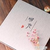 皮革6寸800張大容量插頁式相冊本影集家庭情侶寶寶成長紀念冊相簿 居家家生活館