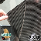 〈限今日-超取288免運〉 車窗遮陽貼 靜電遮陽貼膜 遮陽 隔熱 車窗靜電貼 (兩入組)【G0051】