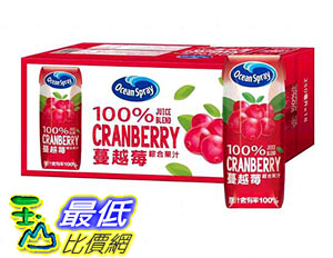 [COSCO代購] W126581 Ocean Spray 100% 蔓越莓綜合果汁 250毫升 X 18入
