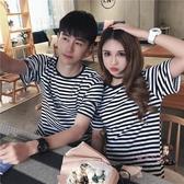 情侶T 情侶裝夏裝2019新款寬鬆條紋短袖T恤女韓版學生半袖班服潮上衣 2色S-3XL 交換禮物