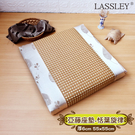【LASSLEY】亞藤立體座墊-恬葉旋律...