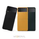 SAMSUNG Galaxy Z Flip3 5G 原廠皮革背蓋