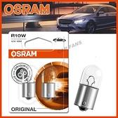 【愛車族】歐司朗 OSRAM 5008-02B牌照燈12V10W 公司貨