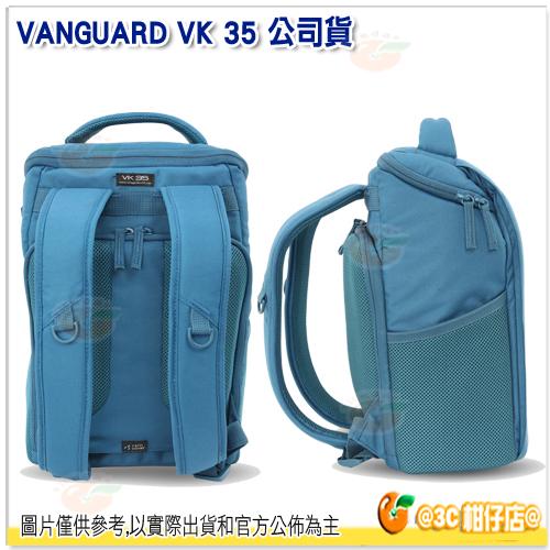 精嘉 VANGUARD VK 35 公司貨 後背包 攝影後背包 相機包