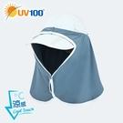 UV100 抗UV-涼感多功能防曬護頸布-童款
