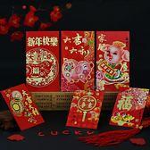 利是封豬年新款燙金卡通紅包袋風傳統過年壓歲包-交換禮物