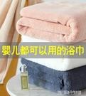浴巾 浴巾純棉成人家用吸水速干不掉毛男女大毛巾加厚嬰兒裹巾