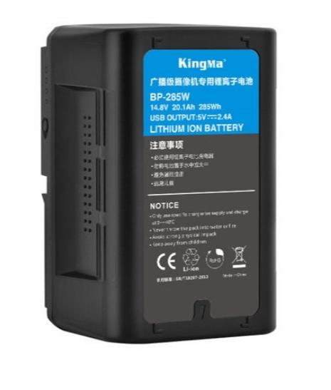 【聖影數位】Kingma BP-285W BP-285WS V掛 V-Lock V型電池 USB電源輸出