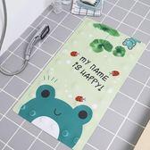 浴室防滑地墊 卡通動漫家用吸盤地墊 廁所淋浴衛生間可愛墊腳墊子【七夕節八折】