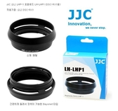 【EC數位】JJC SONY DSC-RX1R 遮光罩 LHP-1 LHP1 RX1 金屬高質感 LHP-1