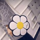 包包個性小雛菊可愛太陽花朵單肩包斜挎包潮甜美鍊條小包女包 七夕情人節