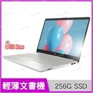 惠普 HP Laptop 15s-du1...