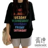 EASON SHOP(GW6801)實拍純棉繽紛撞色彩虹字母薄款長版OVERSIZE短袖T恤裙女上衣服落肩寬鬆素色棉T