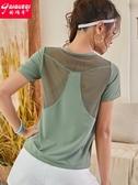 的確奇 網紅健身上衣女寬鬆罩衫短袖瑜伽服薄款速干跑步運動t恤夏