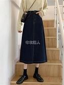 牛仔半身裙女2021新款高腰顯瘦包臀裙開叉a字裙遮垮中長 【快速出貨】