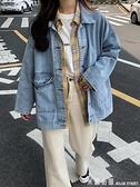 春秋季2021新款韓版百搭寬鬆牛仔外套女裝復古港味上衣學生初秋潮
