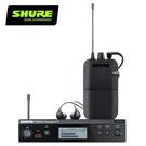 SHURE P3TR112GR 無線個人監控系統集-原廠公司貨