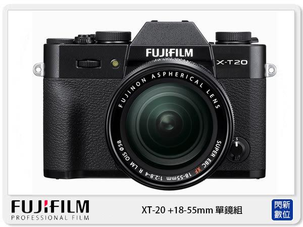 【分期0利率,免運費】FUJIFILM 富士 XT-20+18-55mm 單鏡組(XT20,18-55,恆昶公司貨)