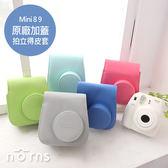 Norns【Mini 8 9原廠加蓋拍立得皮套】繽紛系列 拍立得相機皮套 相機包 皮質包 附背帶