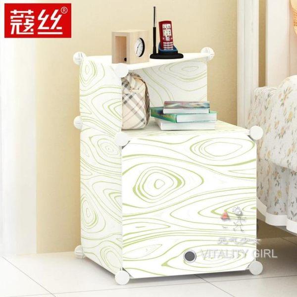 簡易床頭櫃塑料儲物櫃組裝收納櫃子TW【一周年店慶限時85折】