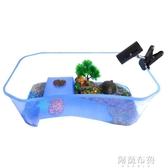 烏龜缸 烏龜缸水陸缸養龜盆小型大型巴西龜缸塑料家用養龜的專用缸帶曬台 雙12