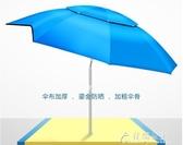 戶外遮陽傘-沃鼎釣魚傘大釣傘2.4米萬向加厚防曬防雨三折疊雨傘戶外遮陽漁具 YYS 花間公主