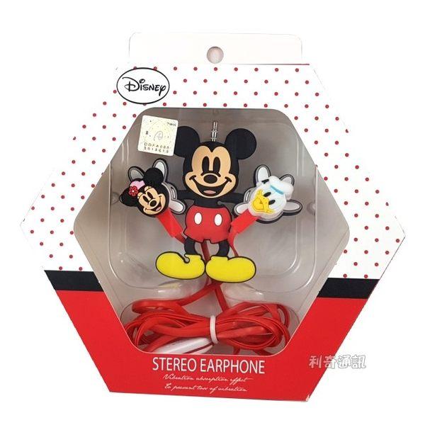 【Disney正版】迪士尼耳機 可捲線收納 [米奇] 扁線不易糾結
