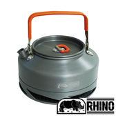 【Rhino 犀牛】黑鋁聚熱強效茶壺 0.8L/234g 露營 登山 K25