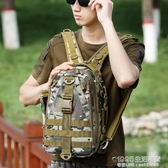 單雙肩兩用 路亞包 多功能戶外旅行包迷彩戰術背包小胸包男大容量 雙十二優惠購