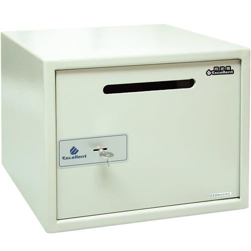 阿波羅 e世紀電子保險箱 投幣式型300BKD