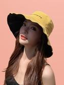 漁夫帽女韓版潮網紅款遮陽帽防曬防紫外線帽子大沿帽春夏季太陽帽 極有家
