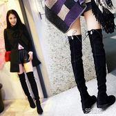 過膝靴 過膝長靴子女新款瘦瘦彈力騎士長筒靴粗跟高筒靴小辣椒 艾維朵