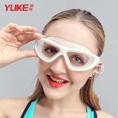 高清透明防水防霧游泳眼鏡成人男士游泳鏡  晴光小語