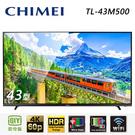 【CHIMEI 奇美】43型4K HDR低藍光智慧連網顯示器+視訊盒(TL-43M500) (含運無安裝)