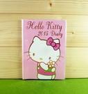 【震撼精品百貨】Hello Kitty 凱蒂貓~手冊套-粉花