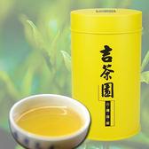 【吉茶園】清香烏龍茶(4g)
