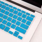 鍵盤保護膜MacBook蘋果筆電電腦防塵軟膜【極簡生活館】